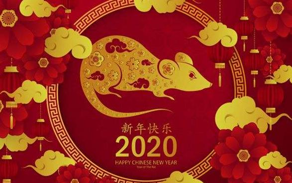 春节习俗自己做助你2020旺运一整年