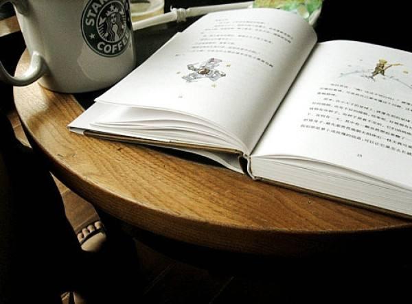 狮子座苏珊米勒每周星座运势1.27-2.2