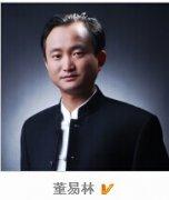 【董易林2015十二生肖年度运势&每月运势】
