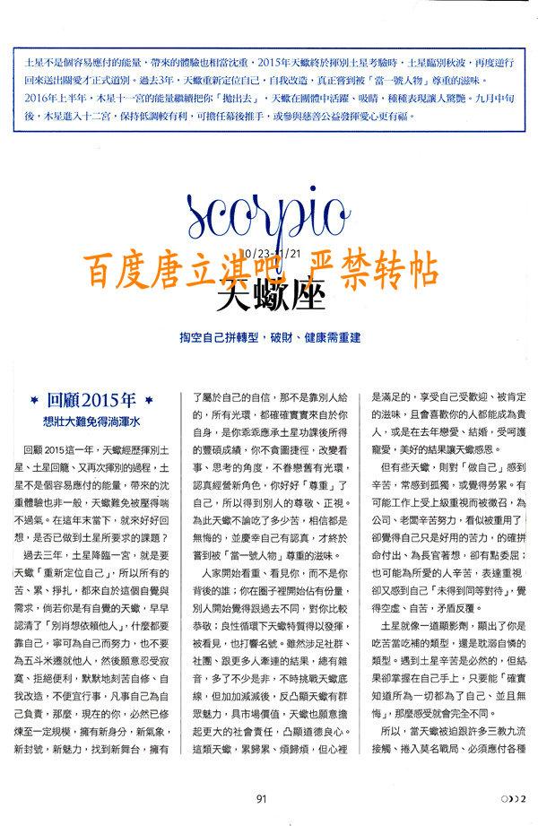 cn/a/tangliqinianduyunshi/2015/1225/16998.html