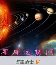 占星骑士每周职场运势5.20-5.26