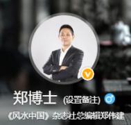 郑博士男女受孕每周提前报2018.10.15-10.21