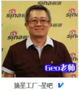 摘星工厂星吧GEO爱情运势抢先报218.10.15-10.21